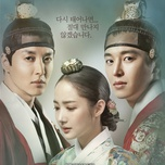 7 ngay lam vuong hau (queen for 7 days) ost - v.a