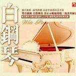 white piano - dong yin, li jia