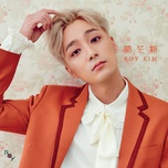 blooming season (international edition) (single) - roy kim