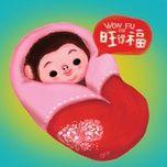 won der fu / 旺得福  - wonfu