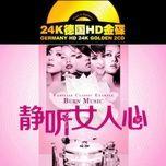 Lặng Nghe Trái Tim Phụ Nữ / 静听女人心 (CD1)