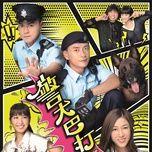 Cảnh Khuyển Ba Đả OST