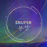 meteor (유성) - snuper