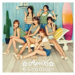 motto go!go! (japanese single) - a pink