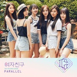 parallel (mini album) - gfriend