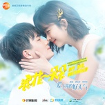 tung dot song vo ost - v.a