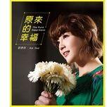 hanh phuc ban dau / 原來的幸福 - ara guo (quach dinh quan)