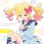 Aikatsu Stars! No Ongaku 01 (CD2)
