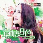 anh trang ben ho sen / 荷塘月色 - wang yi xin (vuong dich tam)