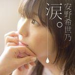 namida. (mini album) - kiyono yasuno