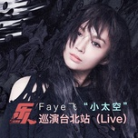 little outerspace / 小太空 (live) - faye chan