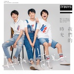 our time (single) - tfboys