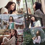 rainbow (the 5th mini album repackage) - gfriend