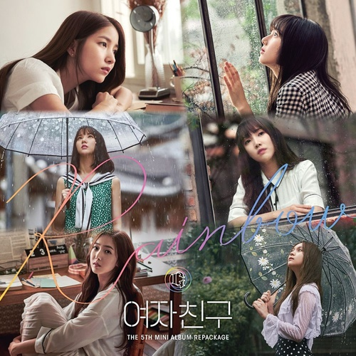 Album Rainbow (The 5th Mini Album Repackage) - GFriend