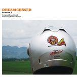 Dreamchaser Season 2