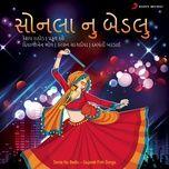Sonlanu Bedlu (Gujarati Folk Songs)
