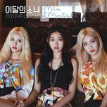 mix & match (mini album) - loona odd eye circle