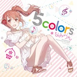 5colors - namirin