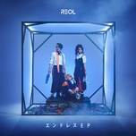 endless (ep) - reol