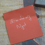 Em Dạo Này (Single)