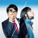 step up love (single) - daoko