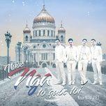 Nước Nga Tổ Quốc Tôi (Single) - Nam Việt Band