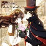 Kalmia / Twinkle (Single)