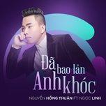 Đã Bao Lần Anh Khóc (Single)