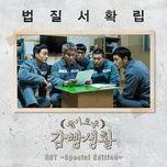 Đời Sống Ngục Tù (Prison Playbook) OST