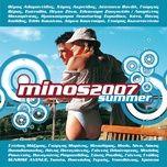 Minos 2007 - Kalokeri