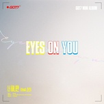 One And Only You (Single) - GOT7, Hyolyn