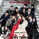 Tiểu Thời Đại / Tiny Times OST