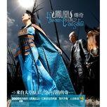 Ánh Trăng Trên Cao / 月亮之上 - Phụng Hoàng Truyền Kỳ (Phoenix Legend)