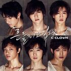 avatar ca si c-clown