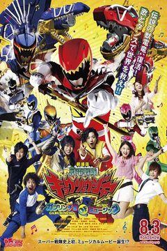 Chiến Đội Điện Long - Zyuden Sentai Kyoryuger