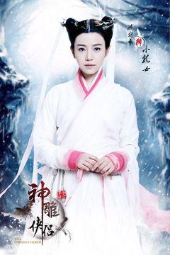 Phim Tân Thần Điêu Đại Hiệp (2014)