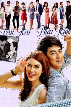 Thiên Đường Tội Lỗi - Thái Lan