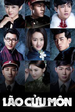 Lão Cửu Môn - The Mystic Nine